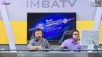 曹尼玛先森 vs KLin I联赛S4炉石项目 9.23 第一场
