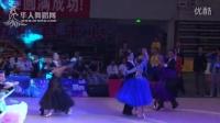 2015年中国体育舞蹈公开赛(洛阳站)A组新星组S预赛快步【VIP】丁源 郭靖萱