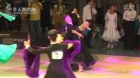 2015年中国体育舞蹈公开赛(洛阳站)A组新星组S决赛狐步【VIP】宋志君 胡静怡