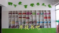 视频: 霍林郭勒市第一小学(蜕变)