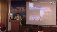 2015年中小学教师师德演讲《掌声响起来》方丽萍
