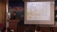 2015年中小学教师师德演讲《爱心与责任》张广彦