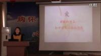 2015年中小学教师师德演讲《让爱与责任同行》王静