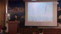 2015年中小学教师师德演讲《爱的天使》刘婕