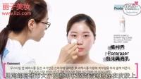 【丽子美妆】中文字幕Jungsaemmool 油性皮肤完美底妆教程
