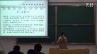 高一政治经济生活说课比赛视频《消费及其类型》邓清霞