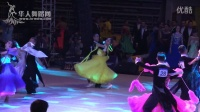2015年中国体育舞蹈公开赛(洛阳站)A组新星组S预赛探戈2