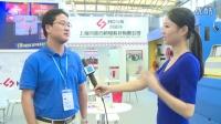 上海鸿盛鸿机电科技有限公司总经理徐建峰接受中国质量新闻网采访