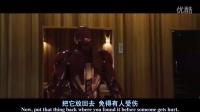 【屋宇剪辑】炫酷钢铁侠2 高科技装甲 超清