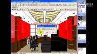 3dmax 会议室效果图——渲染及后期处理【模型云】