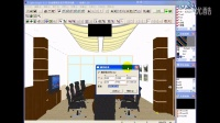 3dmax 会议室效果图——设置参数【模型云】