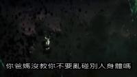 5分钟看完电影《神奇四侠2015》89