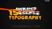 动漫液体动画标题文本,液体AE影视模板下载来自西橘网
