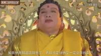 视频: 华人总代137733132 130_标清
