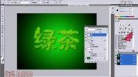 PS教程PS基础PS平面设计PS调色PS合成PS美白PS抠图绿茶字体海报