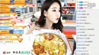 韩国美女主播韩佳恩alice 2015-09-24 有胎心150上生男孩的吗