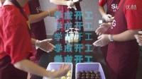 饼承心意 SKG 4.0窑烤烘焙时代
