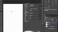 [PS]【基础精品课】Photoshop工具认识PS快速入门课PS画笔面板
