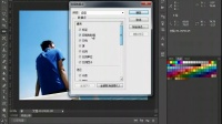 [PS]【必学】Photoshop工具认识PS快速入门课PS标尺工具