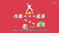 超级搞笑鬼子客家话板日本视频和铁脚鬼的女儿视频鼻炎v鬼子图片