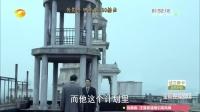 伪装者 TV版 《伪装者》45集预告片