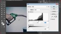 [PS]Photoshop CS6教程10 色阶与曲线 标清