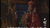 毁西游系列:唐僧摸鱼记