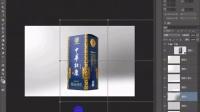 [PS]淘宝美工教程Photoshop背景设计制作ps产品背景设计ps白酒海报