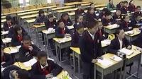 小学数学六年级上册教学视频《鸡兔同笼》