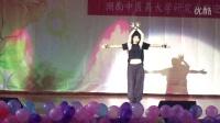 """BELIEVE""-湖南中医药大学研究生院迎新晚会"