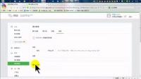 视频: 如何将QQ注册为微信公众平台用户?