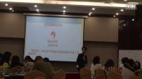 09曾子熙老师CMOT客户服务关键时刻-海底捞服务案例分享