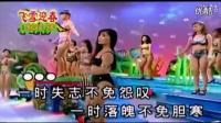 爱拼才会赢 十二大美女 双排键电子琴 伴奏_标清