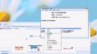 视频: QQ彩票图标快速点亮教程