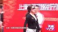 深扒丫头教教主刘晓庆 整容脸如何搞定七段情 05