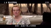 《裁缝》首曝台版中文预告 凯特·温丝莱特变身时装设计师