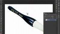 [PS]【小白必学】Photoshop入门课程PS工具认识PS磁性套送工具