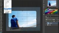 [PS]【必学】Photoshop基础到精通必学课PS快速入门课PS裁剪工具