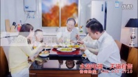永盈电器 饭菜保温板 央视10秒广告片