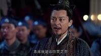 《琅琊榜》21集预告片