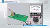 串联型可调稳压电源