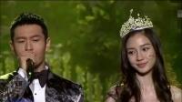 黄晓明杨颖婚礼遭剧透 网友围观称刺激 150929