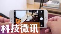 【科技微讯】iPhone 6s 特性解说-live photo 动态照片