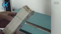 视频: 日本进口全自动束带机中国总代理加字opp束带
