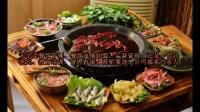 知名火锅品牌有哪些?炙美味