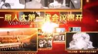 国庆节片头AE模版led大屏幕_高清视频素材下载_舞台晚会酒吧节日背景_vjshi师