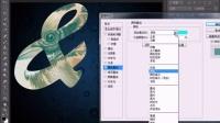 [PS]祁连山photoshop cs6视频教程完整版 085三种叠加样式