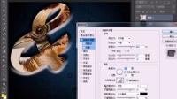 [PS]祁连山photoshop cs6视频教程完整版 080斜面与浮雕