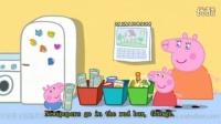 粉红小猪妹第二季Peppa_Pig_12_Recycling[毛妈carol分享原版英文绘本 经典儿歌 温馨童谣]