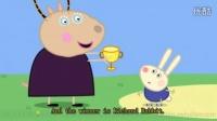 粉红小猪妹第二季Peppa_Pig_24_Sports_day[毛妈carol分享原版英文绘本 经典儿歌 温馨童谣]